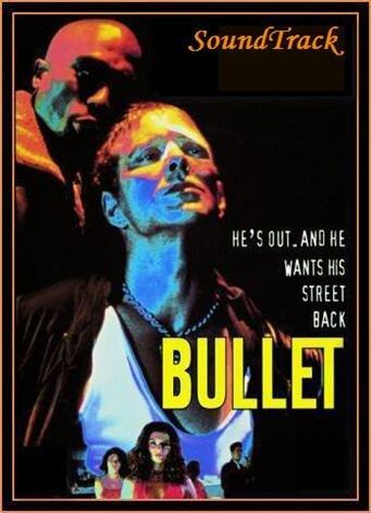 Пуля / Bullet - 1996