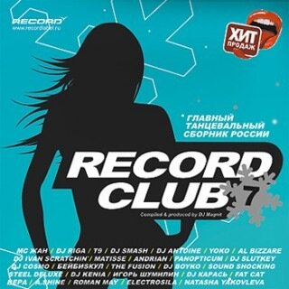 VA - Record Club vol. 7