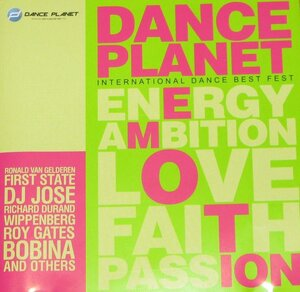 Dance Planet Emotion (2008)