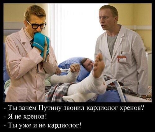 http://r-img.fotki.yandex.ru/get/4907/shy.0/0_44f91_3dca8c3_L.jpg