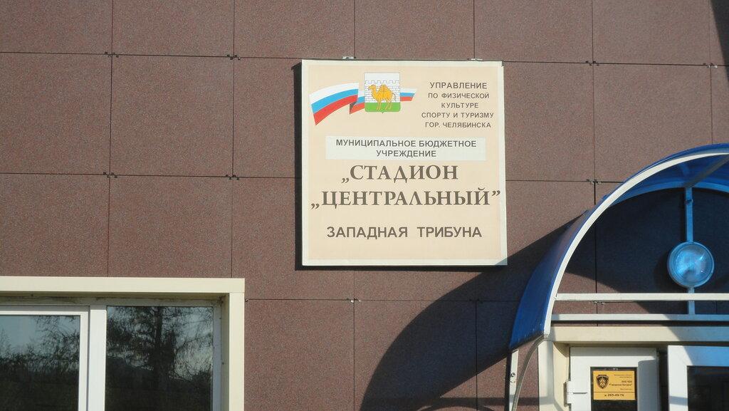 http://r-img.fotki.yandex.ru/get/9094/125057399.41/0_b4271_9f602986_XXL